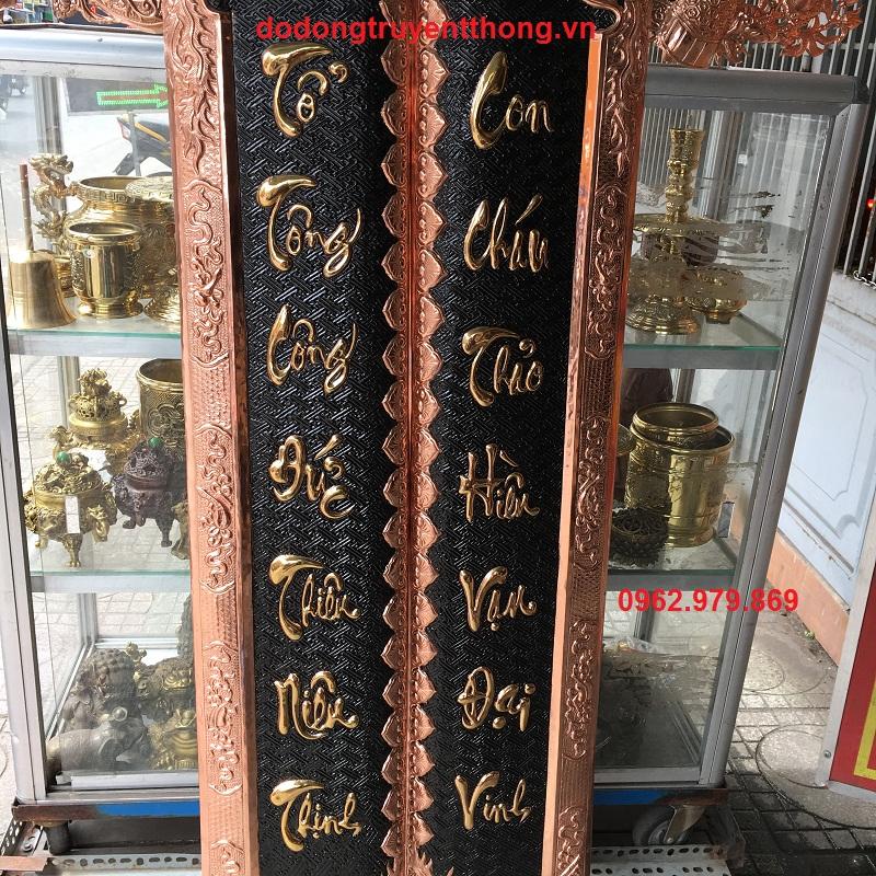 bán câu đối thờ gia tiên bằng đồng đỏ mạ vàng